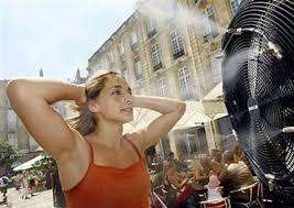 вентилятор-охладитель