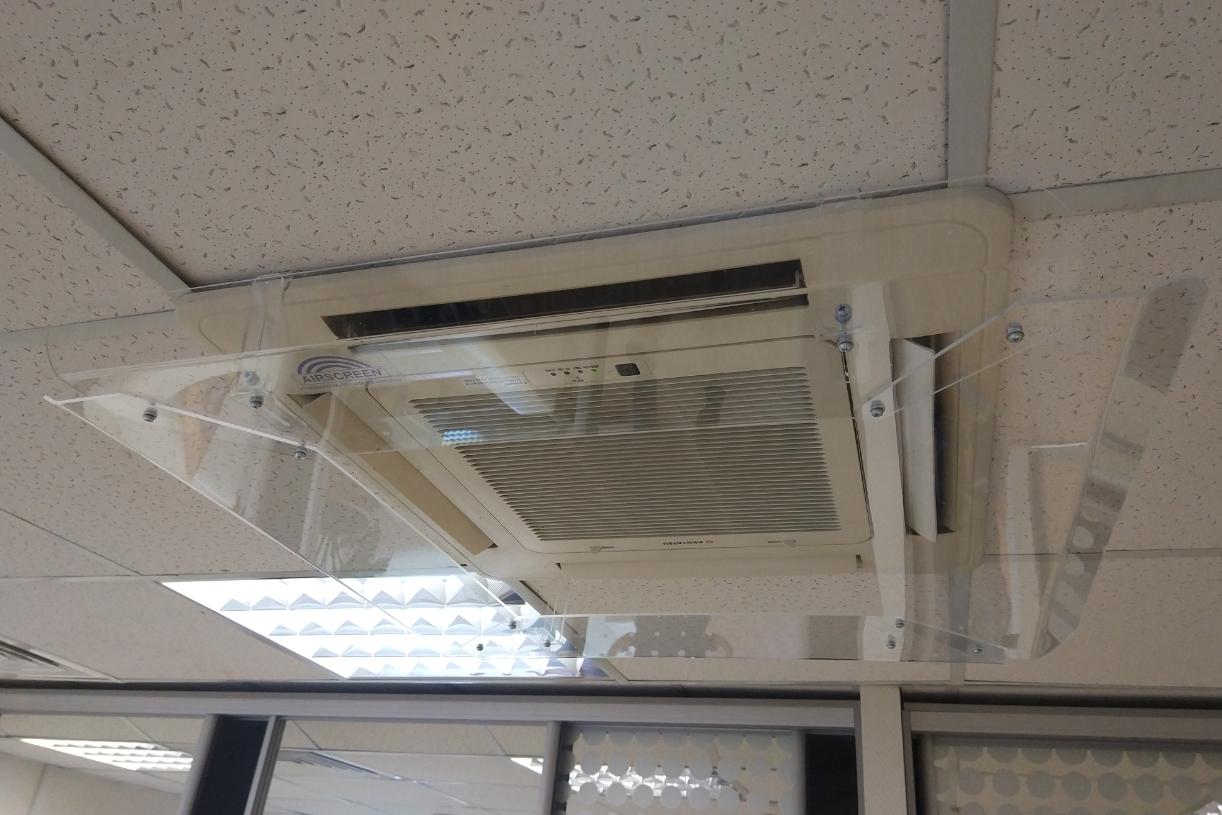 Экран для потолочного кондиционера серии KR