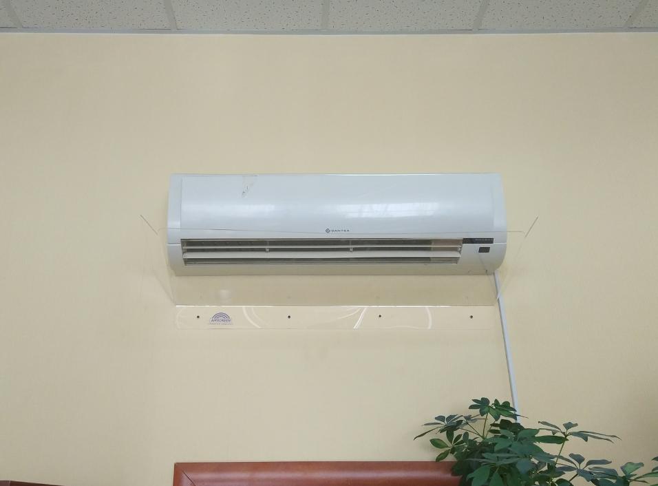 Экран Airscreen NB 750-P в интерьере