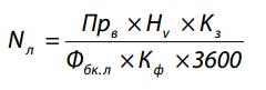 Формула для подбора количества ламп бактерицидной секции KORF