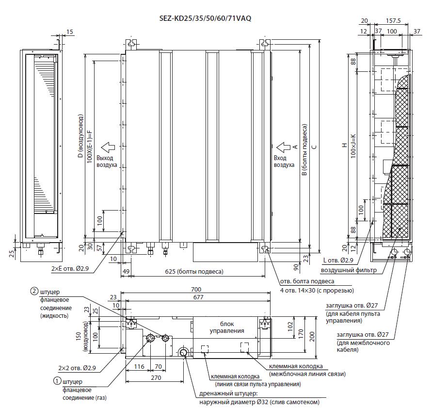 Габариты канальных кондиционеров Mitsubishi Electric