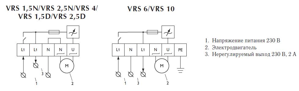 Схема подключения регулятора скорости Polar Bear серия VRS