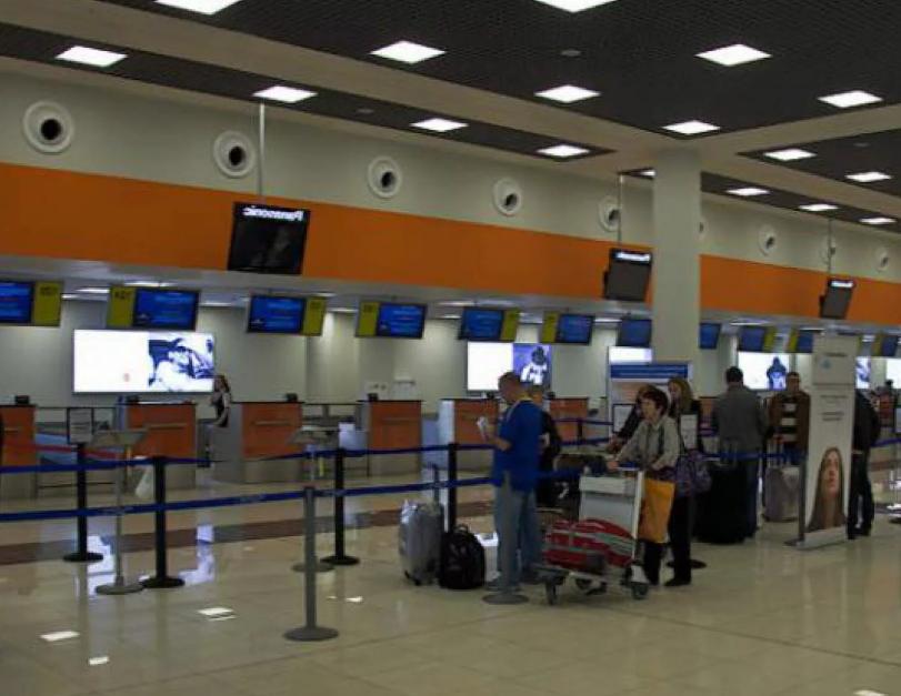 Струйные сопловые воздухораспределители в аэропорту